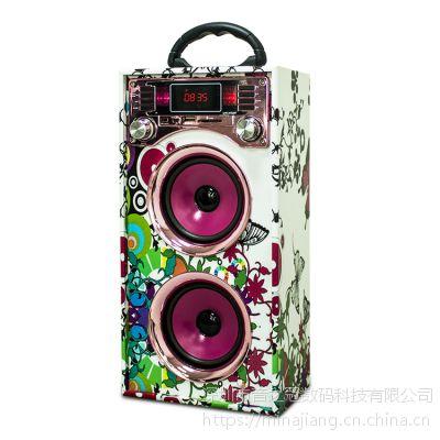 Musiccrown热销定制款户外便携式可充电锂电池FM电台插卡蓝牙音箱