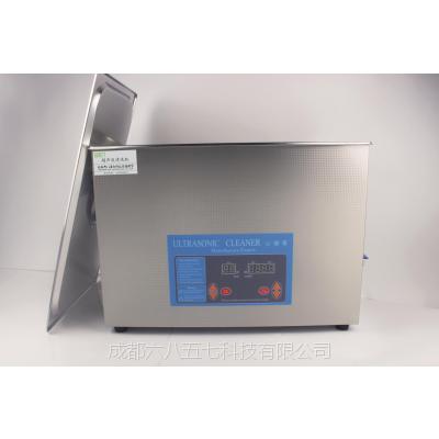6857-B30小型桌面型30L600W成都六八五七超声波清洗机