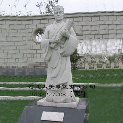 曲阳石雕源头厂家报价 石雕蔡伦人物像 历史人物发明家蔡伦石刻 四大发明雕塑