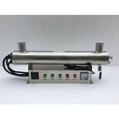 管道式紫外线消毒器 锐绰生产各种型号紫外线,配件