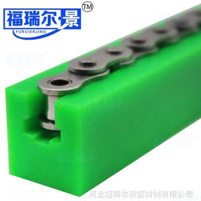 加工定制高精度链条滑条 链条轨道 链条托条 聚乙烯环形导轨