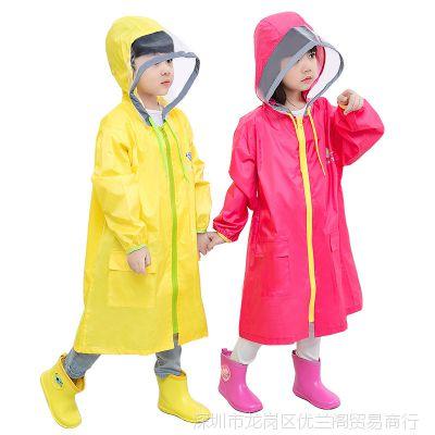 儿童连体雨衣男童防水小学生6带大书包位7小孩雨披10中大童12岁8