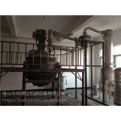 北京反应釜 上海环氧树脂设备 重庆不饱和树脂反应釜 天津化工搅拌溶解釜 兑稀釜 邦德仕定制设备