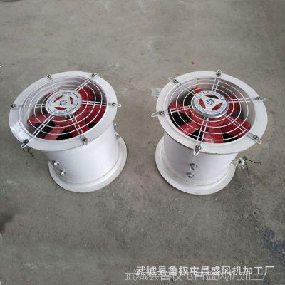 玻璃钢轴流风机排烟风机耐高温排烟风机防腐轴流风机厂家直销