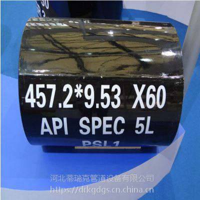 甘肃A672 GR.C65 CL11大口径双面埋弧焊钢管厂家热销