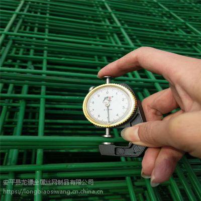 三角折弯护栏网 隔离防护网 厂区围栏铁丝网