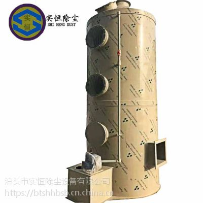 PP喷淋塔废气处理塔厂家实恒PP板材质酸气洗涤塔净化效率高