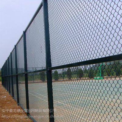 学校操场建设围网 学校篮球场围栏 公园外围铁丝网