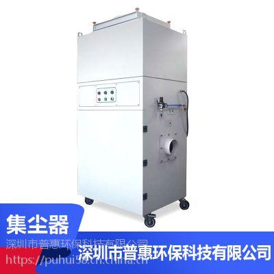 深圳市除异味型工业集尘器 喷漆作业焊接作业激光打标除异味设备