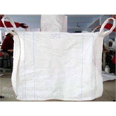贵州吨袋土型包装贵阳吨袋寿命多久贵阳吨袋双层袋子