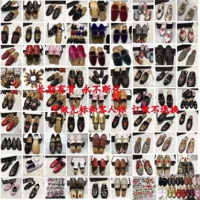 供应欧美时尚平跟圆头真皮乐福低帮时装外贸女鞋定做加工