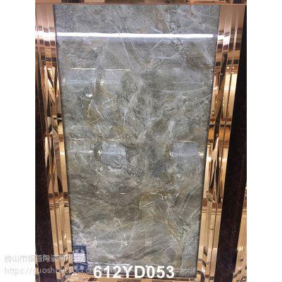 600*1200灰色大理石瓷砖 大规格通体大理石地砖