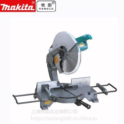 makita牧田14寸斜断锯LS1440木工锯355mm介铝机进口原装日本牧田 官方标配 LS144