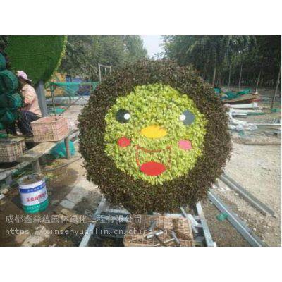 四川重庆仿真植物绿雕造型,使用假草坪草花制作雕塑厂家