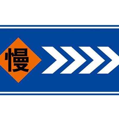 公路标识品牌-公路标识-旭诺标牌质量好价格低
