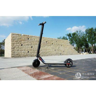 供应纳恩博ninebot运动版九号电动滑板车