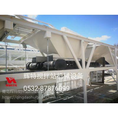 辉特混凝土搅拌站机械设备配料机PLD4800高精度计量系统