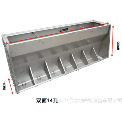 用不锈钢料槽每天省料500g,无死角设计,去存料!