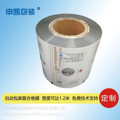 茶叶铝塑卷膜定制 自动包装机专用复合卷膜