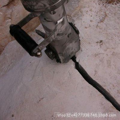 生产供应液压劈石器 奥通岩石分裂机