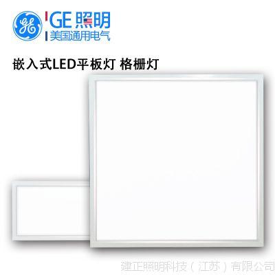 GE通用电气 吊顶LED平板灯格栅灯办公室嵌入式LED面板灯29W35W