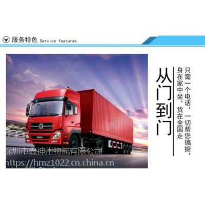 江门到福建三明包车9米6高栏车运价多少-物流公司电话