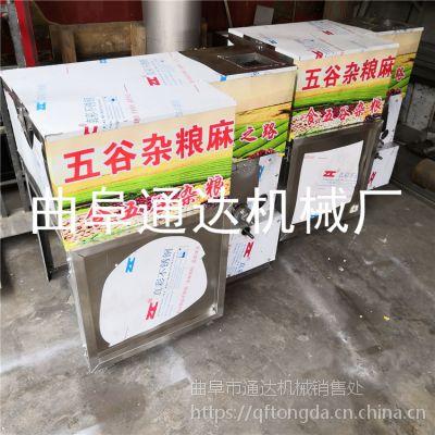 3号弯管膨化机 混合五谷杂粮月牙海参果 玉米膨化机 通达牌