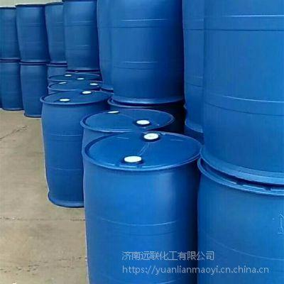 供应甘油 厂家直销 皂化级 药用甘油 250kg一桶起