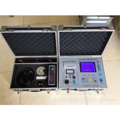 T-880低压电力电缆故障测试仪 地埋电缆断点 短路 漏电检测线路