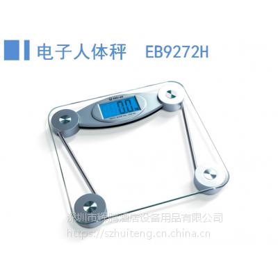 香山电子体重秤EB9272H 酒店客房体重秤