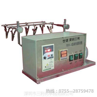 RHBX-Ⅱ型金属摆洗机-深圳世诺金属硬表面摆洗机