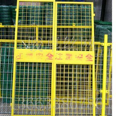 建筑施工安全门 喷漆井道井道护栏网 厂家直销优质围栏