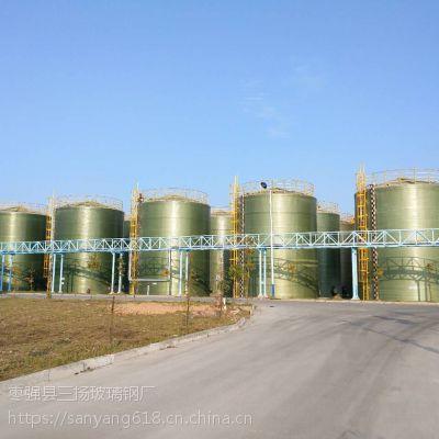 河北大型玻璃钢储罐制作玻璃钢运输储罐价格