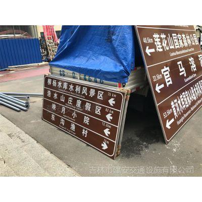 哈尔滨旅游景区交通标志牌