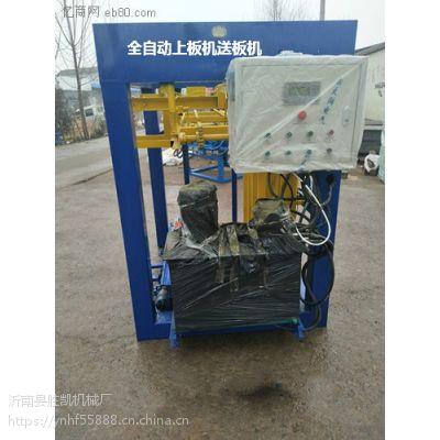 砖机升板机 砖机全自动送板机