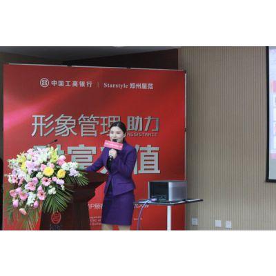郑州星范整形医院院长黄普利提出:形象力是财富升值的最大权重