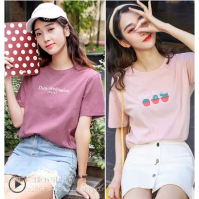 广州沙河纯棉T恤女装上衣韩版时尚女士半袖低价清货的批发市场处理2-3元