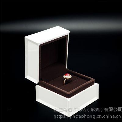 高档珠宝首饰盒 白色戒指盒 吊坠盒饰品包装盒 对戒盒钻戒盒 厂家批发