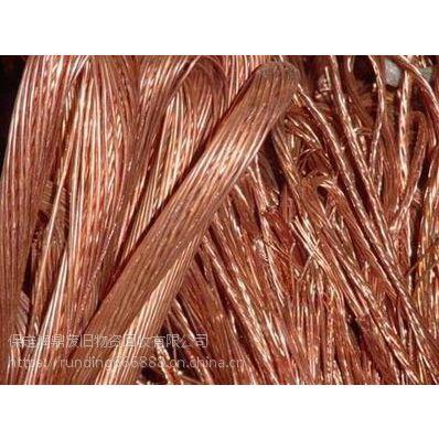 固安县电缆回收一斤价格-大量回收