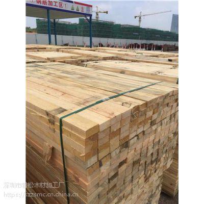 深圳宝安区建筑木方 工地模板 桥梁木板厂家