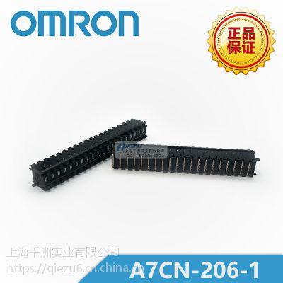 A7CN-206-1 DIP拨码开关 欧姆龙/OMRON原装正品 千洲