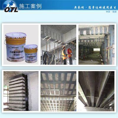 唐山粘钢胶-碳纤维胶、灌缝胶厂商
