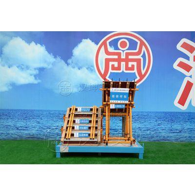 浙江建筑施工质量样板展示区-楼梯样板展示区 厂家直销 湖南汉坤