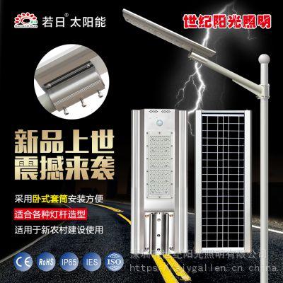 2019新款若日亮剑5米6米20W太阳能路灯 源头厂家专供户外遥控器感应灯 新农村建设照明灯