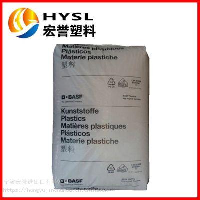 PA66德国巴斯夫A3WG10聚酰胺66 50% 玻纤增强耐热老化 高刚性