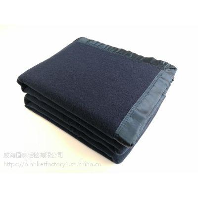 威海毛毯工厂供应零售批发供应军队劳保警察公安专用橄榄绿松枝绿藏青色军毯