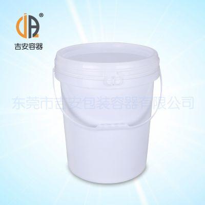 20L机油桶 涂料桶 水桶 塑料包装桶 颜色多样 厂家直销