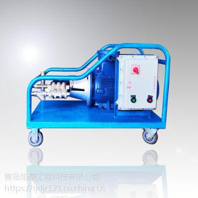 防爆高压清洗机500公斤水喷砂漆除锈环保除锈无污染炬荣