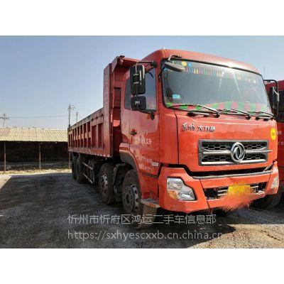 山西忻州二手国三国四国五东风专用货车11吨系列前四后八工程自卸车