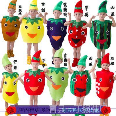 儿童水果蔬菜演出服装环保造型时装秀亲子舞蹈幼儿园六一表演衣服